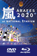 嵐 - Arafes 2020 at 国立競技場
