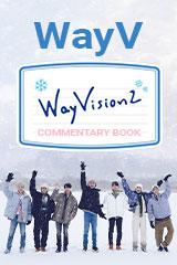 WayV - WayVision 2 Commentary Book + Film Set