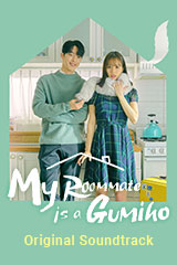 My Roommate Is a Gumiho OST