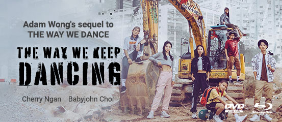 The Way We Keep Dancing