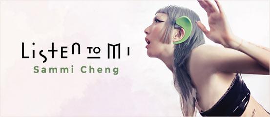 Sammi Cheng - Listen To Mi