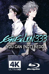 Evangelion: 3.333 You Can (Not) Redo.