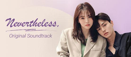 Nevertheless OST
