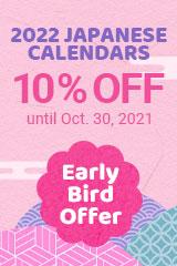 2022 Japan Calendars