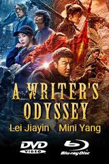 A Writer's Odyssey