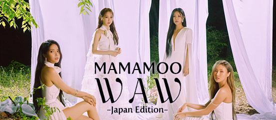 Mamamoo - WAW -Japan Edition-