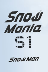 Snow Man - Snow Mania S1