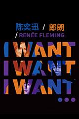 陈奕迅, 郎朗, Renée Fleming - I Want …