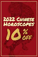 2022 Chinese Horoscopes
