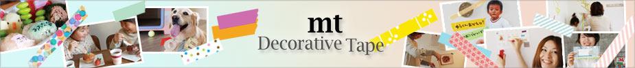 mt Decorative Tape